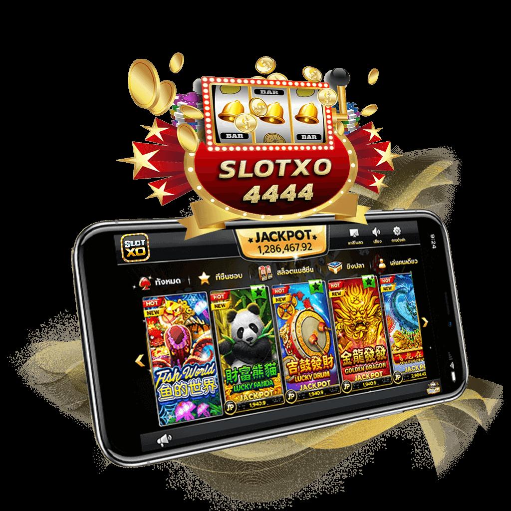 SLOTXO สล็อตออนไลน์ สมัครวันนี้รับโบนัสฟรีทันที 100% สมัครเลย...